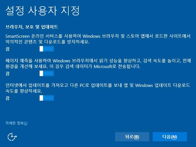 윈도우10 설치 방법 무료 다운로드