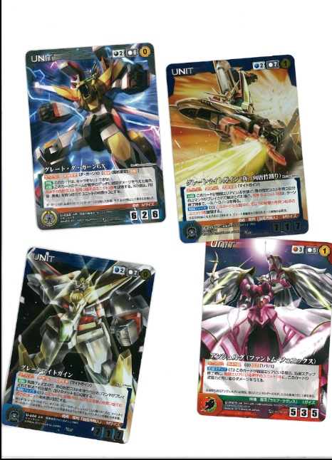 4 cards sunrise crusade_original scan
