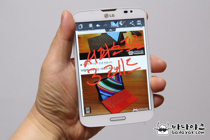 LG 뷰3
