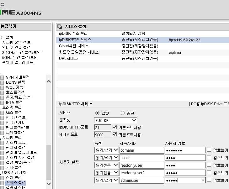 ipTIME A3004NS NAS, iptime nas, 아이피타임 나스, 아이피타임 NAS, iptime 나스, IT, 멀티 유저, 멀티유저, iptime 멀티유저, iptime 펌웨어 업데이트,ipTIME A3004NS NAS 기능 확장 펌웨어가 나왔습니다. ipDISK FTP 파일공유에 대한 멀티유저 업데이트가 있었는데요. 간헐적으로 호스트 이름이 깨져서 표기되던 문제도 해결되었다고 하는군요. 이번 펌웨어 버전은 9.16 정식버전입니다. ipTIME A3004NS NAS 기능 확장 기능 의 주요 내용은 멀티유저 업데이트 입니다. 유저를 최대 5명까지 추가할 수 있으며 유저마다 권한을 다르게 지정해둘 수 있습니다. ipTIME A3004NS NAS 간이 기능으로 ipDISK / FTP / 파일공유 서버 역할을 할 수 있습니다. FTP가 되면서 파일을 꼭 들고 다닐 필요 없이 USB 저장장치나 또는 외장하드등을 이용해서 언제 어디서든 접속할 수 있도록 할 수 있습니다. 이번에 ipTIME A3004NS 멀티유저 업데이트가 되면서 여러 유저가 한 장치에 접속할 수 있도록 변경되었습니다. 잘 활용하면 읽기만 가능한 유저 그리고 관리를 하는 쓰기도 가능한 유저를 구분해서 활용할 수 있을 것 입니다.