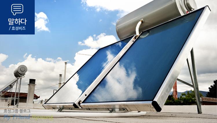 ESS,ESS시스템,ESS저장장치,에너지저장장치,전력변환장치,전력,배터리,배터리혁명,신재생에너지,효성중공업,차세대에너지,효성ESS,에너지,에너지신산업,대용량베터리,효성,효성그룹,효성블로그