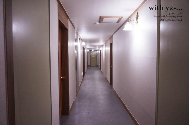 수안보대림호텔