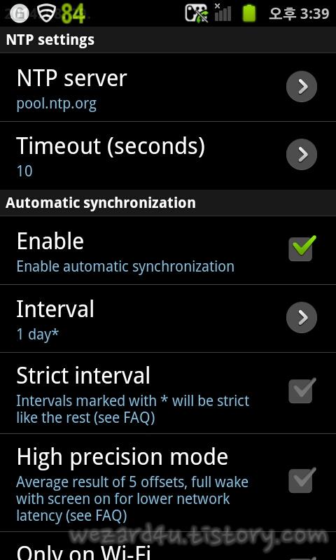 Clock Sync 자동으로 시간 동기화