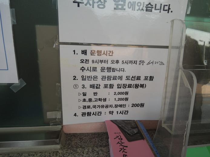 영월 관광지 여행코스 청령포