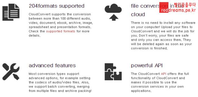 cloudconvert_mp3towma_jpgtopng_txttopdf_pdf변환_mp3변환_파일변환_reddreams