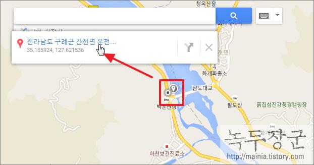 구글 지도 여행 장소 즐겨찾기 저장해서 스마트폰과 공유하기