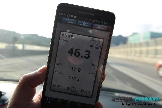 내부순환도로 LTE-A 속도