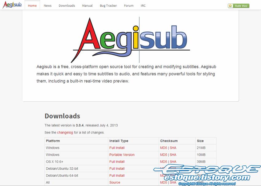 Aegisub 홈페이지