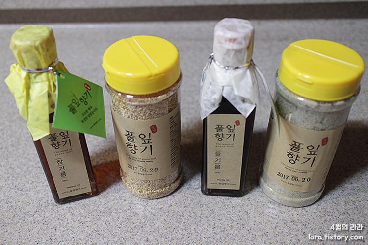 국산참기름_국산들기름