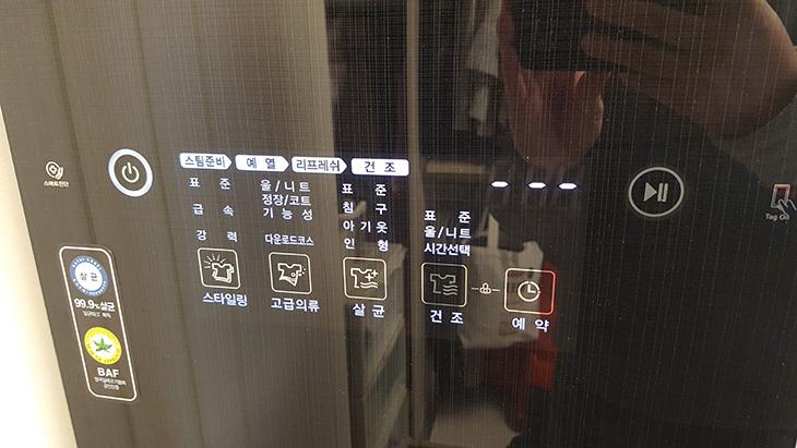 LG ,트롬 ,스타일러 리뷰, 소음, 전력소모량, S3BER ,쓸만한가,IT,IT 제품리뷰,세탁기 돌리긴 그렇고 옷에 냄새는 날 때 이 제품을 이용하면 좋은데요. 실제 활용을 해보고 결론을 내려봅니다. LG 트롬 스타일러 리뷰를 해 볼것인데요. S3BER 소음 전력소모량 등을 실제로 측정 해 봤습니다. 그냥 단순히 측정해보고 만것이 아니라 다각화 해서 접근을 해보는 글이므로 실제 사용자들에게 참고가 될 것입니다. LG 트롬 스타일러를 처음 본것은 작년 여름이었는데요. 근데 그때 본 모델과 지금 이모델은 좀 다른 모델입니다. 몇번 더 개선이 되었더군요. 더 슬림해지고 더 쓸모가 많아졌습니다.