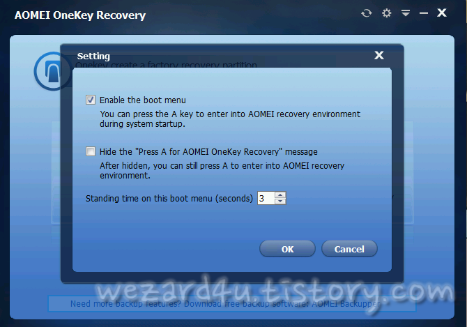 AoMEI OneKey Recovery 설정