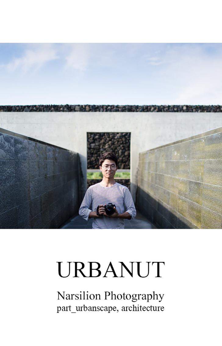about URBANUT