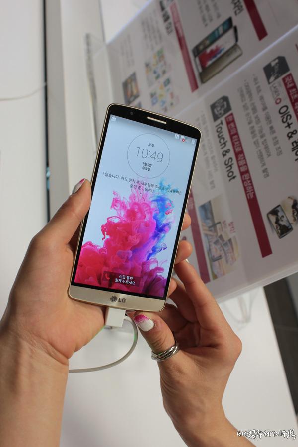 LG G3 블로거 데이 참석 후기 [LG G3 쿼드HD / G3 카메라 / G3 UX 후기]
