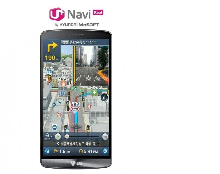 스마트폰 네이게이션, U+ NAVI LTE, LG G3