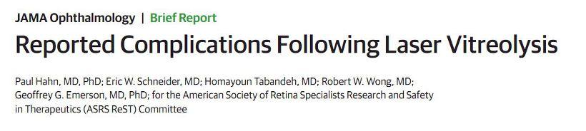 레이저를 이용한 비문증 치료의 부작용, 합병증