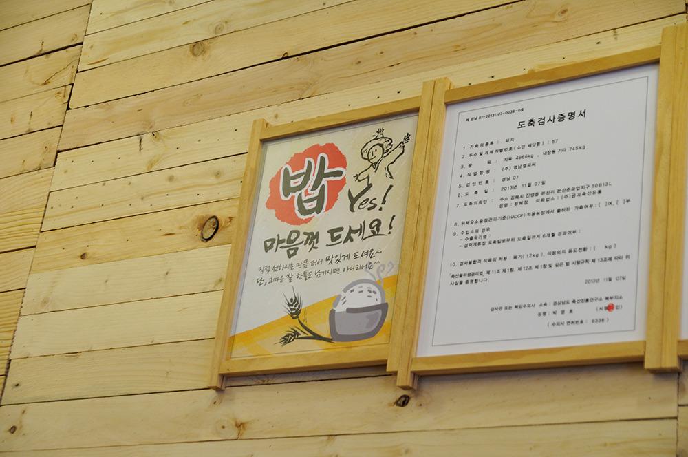 부산 대연동 마을회관