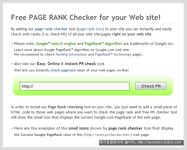 you can check the score of your blog or site via prchecker