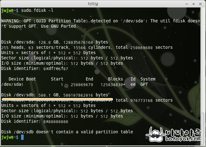 NGFF SSD 추가