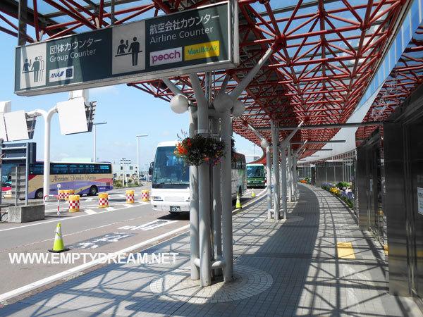 치토세 공항 아이쇼핑 - 홋카이도 자전거 캠핑 여행 22