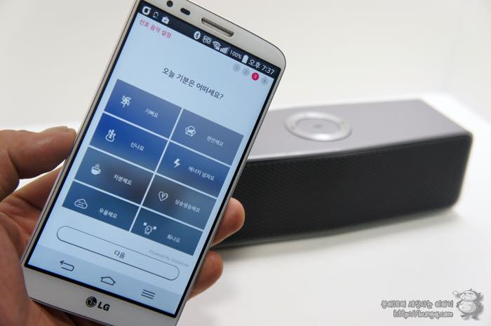 LG, 블루투스, 포터블, 스피커, NP7550, 전용앱, 페어링, 설정