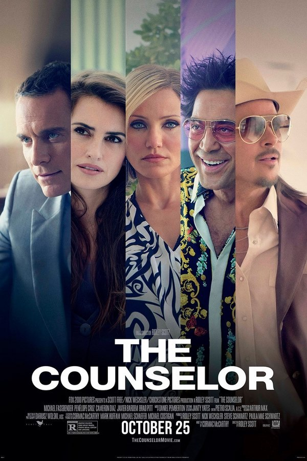 카운슬러 (The Counselor)