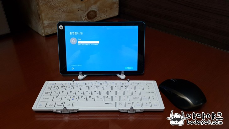 8인치 윈도우 태블릿PC
