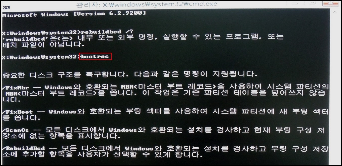 Windows 7 & 8 Multiboot 001 (Copy)