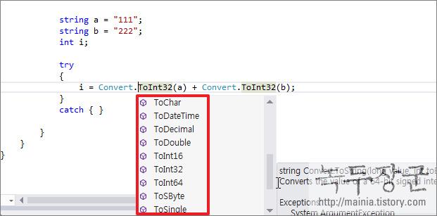 C# 문자열변환 string -> int , int -> string