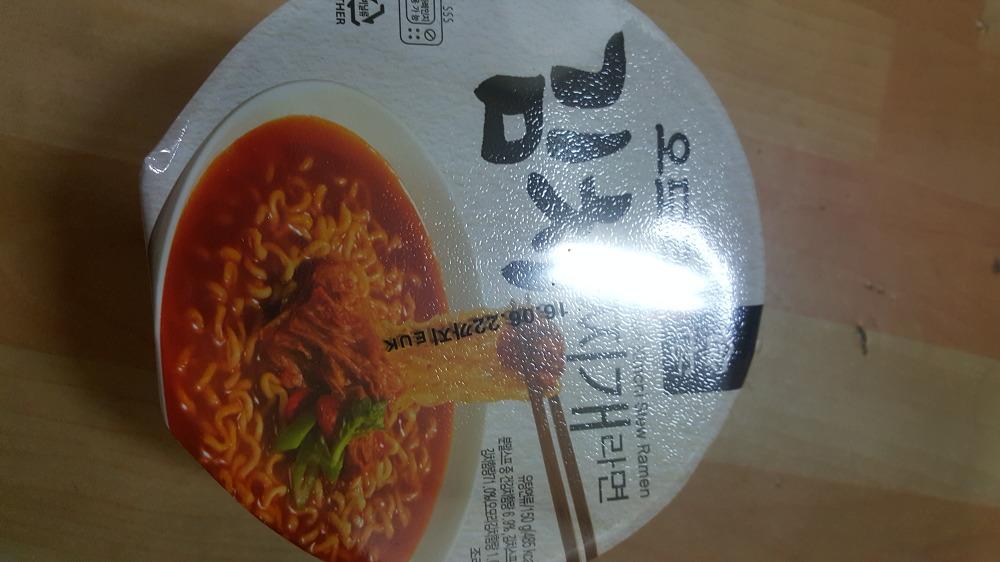 오모리 김치찌개 라면 맛봤습니다.