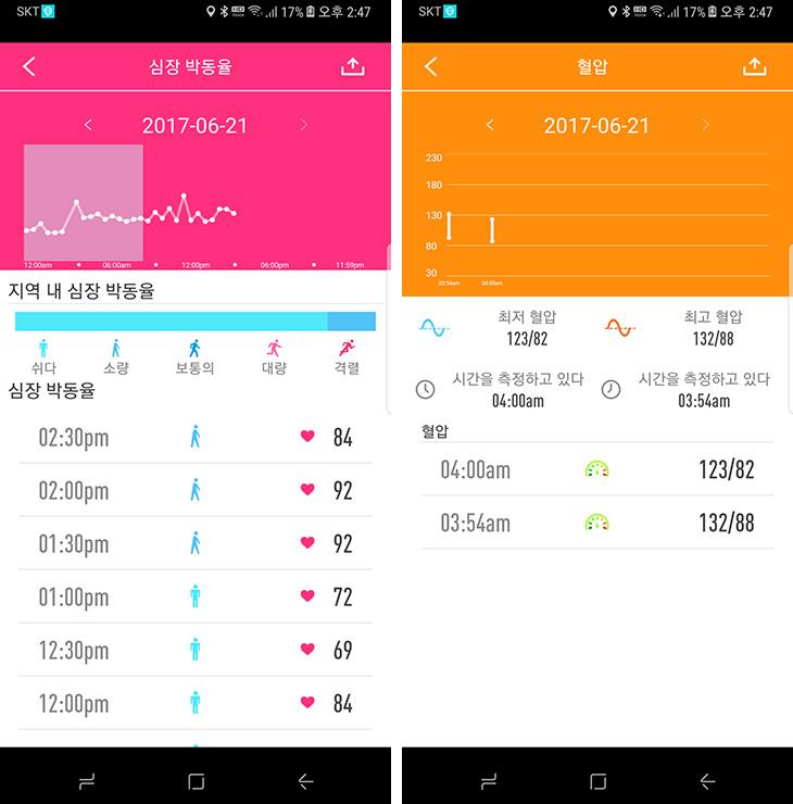M7 Smart Watch for Android iOS, 저렴한 스마트워치,IT,IT 제품리뷰,M7,스마트워치,방수,생활방수,실제로 사용해보니 나쁘진 않네요. 물론 아쉬운 점도 있긴 합니다. M7 Smart Watch for Android iOS 저렴한 스마트워치를 사용을 해 봤습니다. 심박수 혈압 측정 걸음수와 운동량을 측정해주는 기능이 있습니다. M7 Smart Watch for Android iOS는 물론 시계처럼 사용이 가능 합니다. OLED 디스플레이로 충전하면서 사용이 가능하며 배터리가 무척 오래갑니다. 방수 기능도 있고 스테인리스 줄을 이용해서 내구성도 좋은 편 입니다.