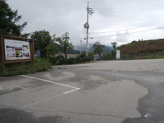 파로호 유원지 선착장