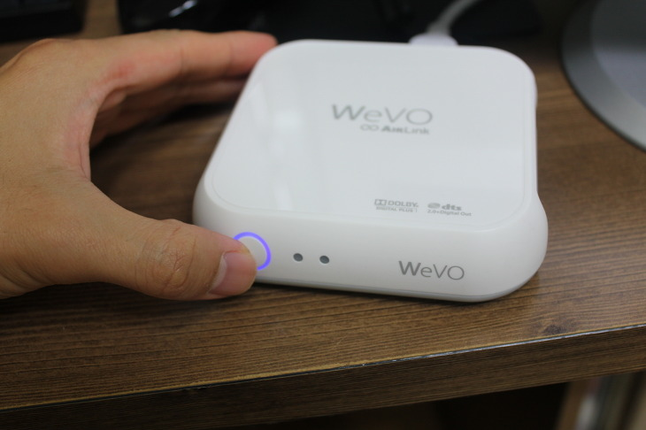위보 에어링크 WeVO AIRLink PVR S20A 개봉기 WeVO 스마트 셋톱박스 개인용 디지털TV 녹화기 PVR