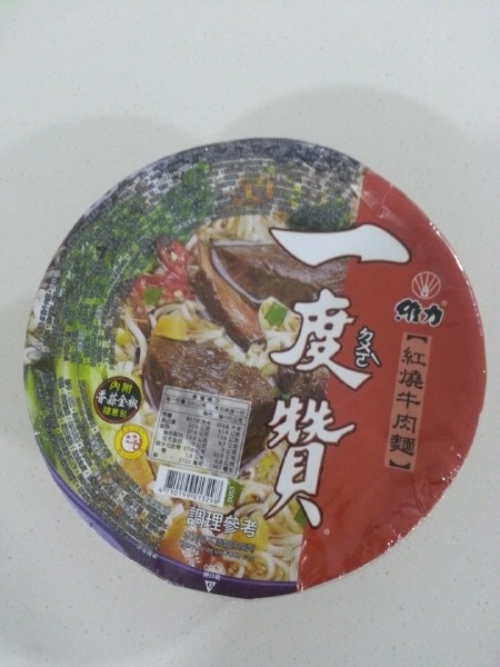 타이완 컵라면 - 일도찬 홍소우육면