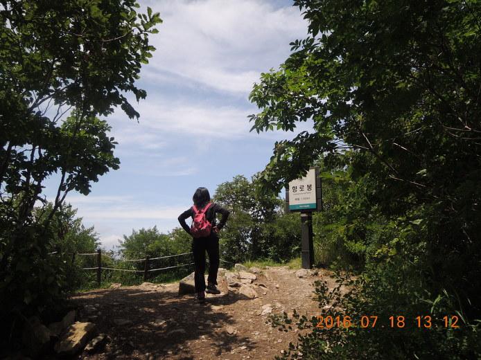 무주 적상산 등산코스