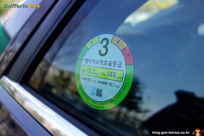 말리부 디젤 에너지소비효율등급