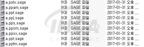 [그림 5] 'Sage 2.0 랜섬웨어' 암호화 된 파일