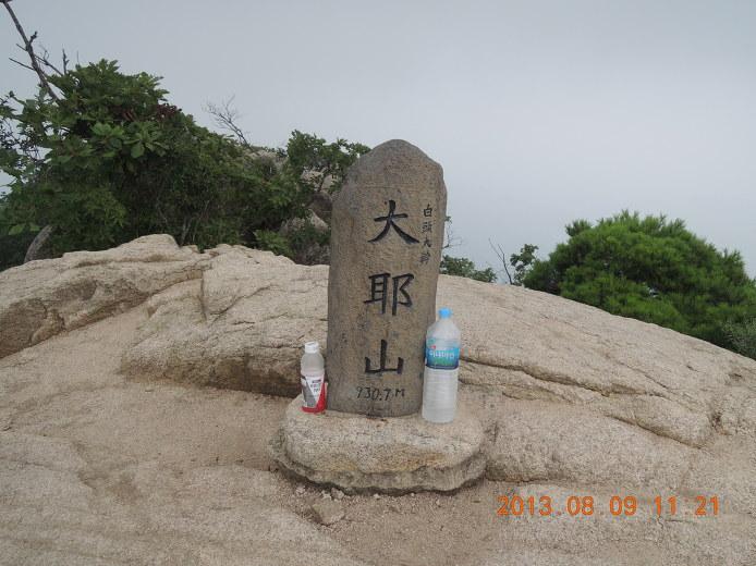 문경 대야산 등산