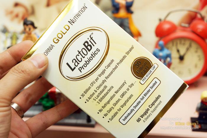 락토비프(lactobif)