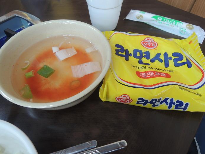 동두천 먹거리 호수식당 부대찌개
