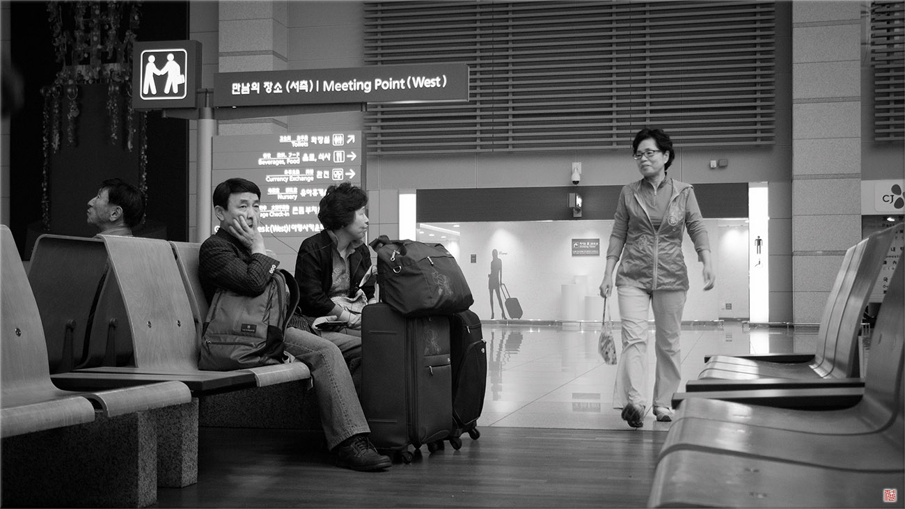 [출발] Meeting point