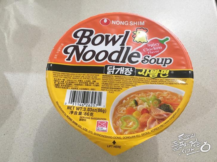 농심 닭개장 사발면 육개장 nongshim bowl noodle soup spicy chicken flavour