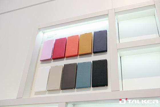 IFA2013에 소개된 갤럭시 노트3 Flip Wallet(Galaxy Note 3 Flip Wallet)