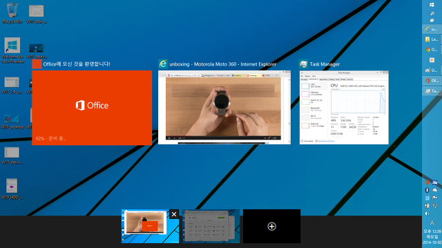 Windows Tech Preview Windows10