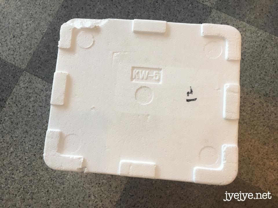 냉동택배포장