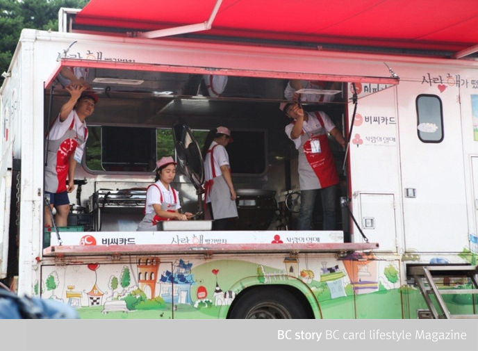 빨간밥차에서 봉사중인 사람들