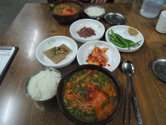 김해먹거리 화포메기국