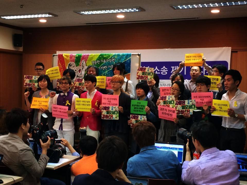 한국 최초의 동성혼 소송 시작되다