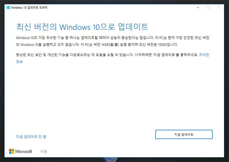 윈도우10 ,크리에이터 업데이트, 달라진점, 1703 업데이트, 방법,IT,IT 제품리뷰,windows 10,업그레이드,업그레이드를 하고 난 뒤 많이 빨라졌네요. 좀 더 쓰기 편해졌습니다. 윈도우10 크리에이터 업데이트 달라진점을 알아보고 1703 업데이트 방법을 알려드리겠습니다. 물론 무료로 업그레이드를 할 수 있습니다. 윈도우10 크리에이터 업데이트를 하고 난 뒤 실생활에서 좀 더 쓰기 편한 부분들이 많이 생겼네요. 세세하게 소개한 글들이 없어서 제가 글을 따로 적어봅니다. 물론 알게모르게 또 바뀐 부분들이 있긴 한데요.