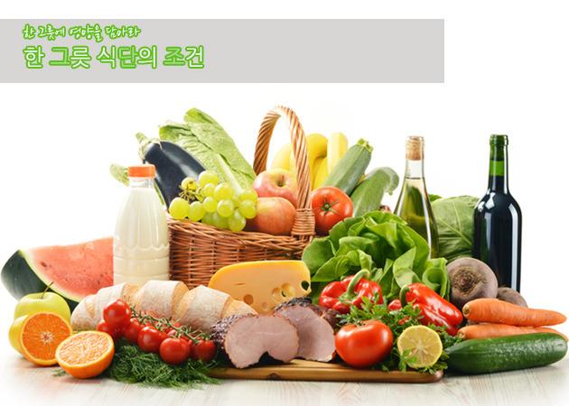 건강, 식단, 건강레시피, 다이어트식단, 맛있는식단, 버섯덮밥, 버섯레시피, 버섯요리, 아침레시피, 아침식단, 영양있는식단, 완두콩요리, 웰빙식단, 웰빙요리, 제철식단, 제철요리, 포카리스웨트, 포카리스웨트블로그, 한그릇레시피, 한그릇식단