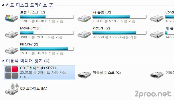 LTE, LTE 데이터, LTE 모뎀, LG-SD711, SKT LTE, SKT LTE 모뎀, USB 모뎀, USB형 LTE 모뎀, 스마트폰 테더링, 테더링, 핫스팟, 스마트폰 와이파이, 데이터 함께쓰기, 4G LTE, USB Modem, LG-SD711 개봉기, LG-SD711 사용방법, LG-SD711 후기, SKT, SKT 데이터 함께쓰기, SKT 데이터, LTE 노트북, LTE 데이터 함께쓰기, LTE 단말기